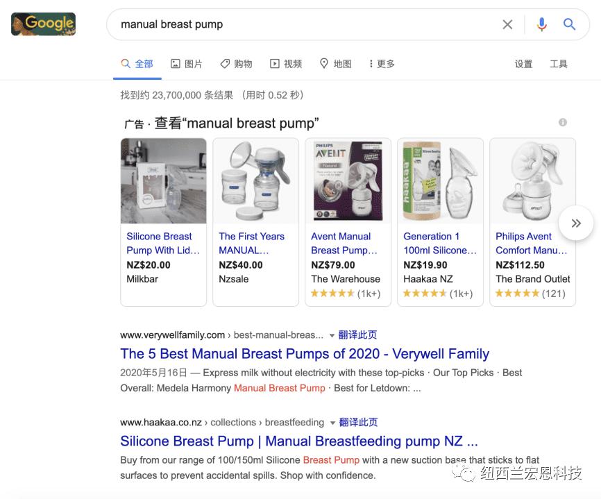 haakaa search